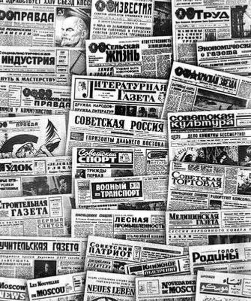 Слова связанные с газетой